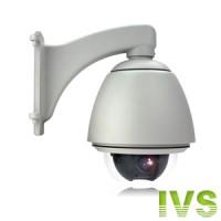 Caméra pilotable PTZ zoom 22x waterproof Auto tracking intelligent compatible IVS