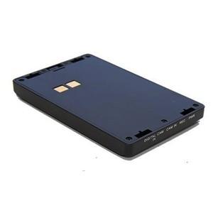 Batterie rechargeable Lithium 2200 mAh