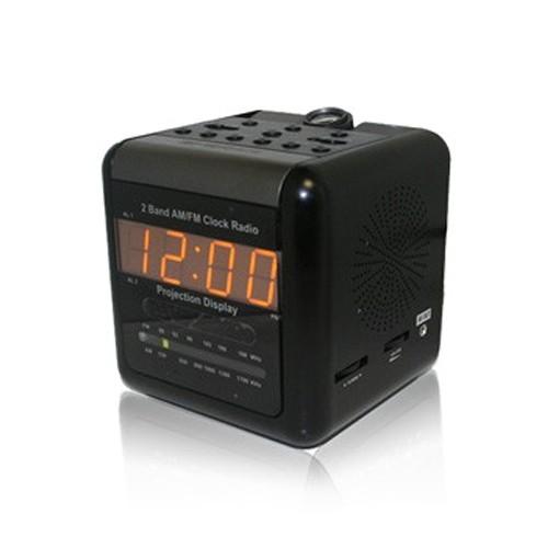 Radio réveil caméra infra-rouge invisible 540 lignes