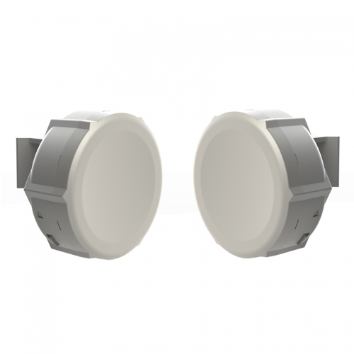 http://www.secutec.fr/media/catalog/product/m/i/mikrotik-sxtg-5hpacd-directional-antenna-link-set-5ghz-ac-540mbps.jpg