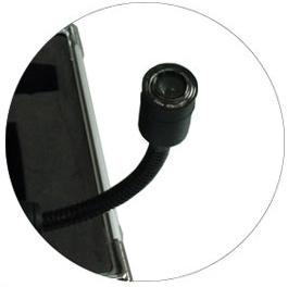 Flexible caméra