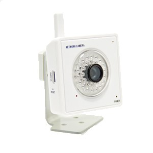 Mini camera IP WIFI infrarouge et enregistrement